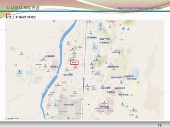 경기도동두천시 주상복합 신축 사업계획서 #16