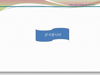 경기도동두천시 주상복합 신축 사업계획서 #22